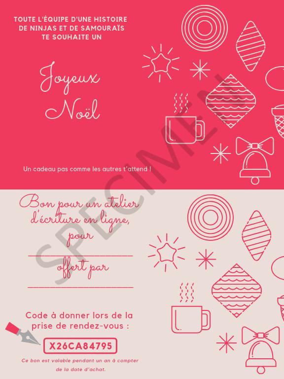 Exemple de carte cadeau - Noël